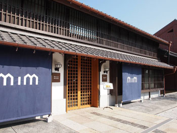 ミツカンミュージアム(MIM)