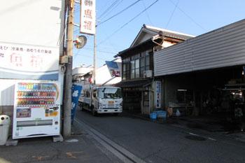 写真④ 川魚問屋