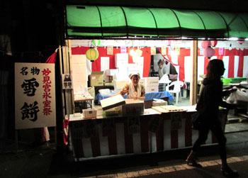 写真①雪餅を売る店
