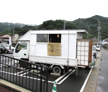 写真②稲垣氏の愛車