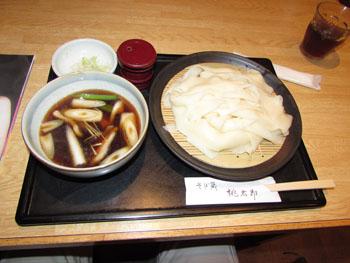 ②ひもかわうどん(つけ麺)