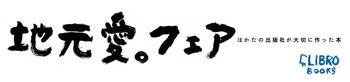 弦書房週報 第48号
