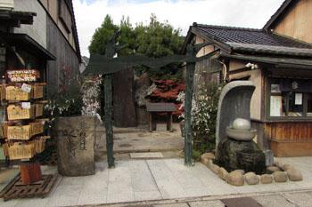 写真④妖怪神社