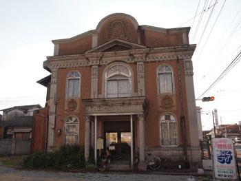 旧楽天堂医院