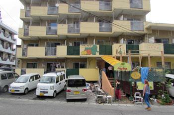 写真②昔はアパートだった建物
