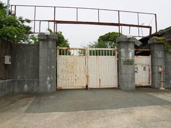 48-3-一般公開前の三川坑入口(2009年6月撮影)-s
