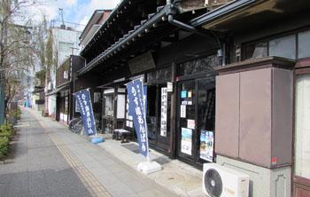 ②国道筋(旧東海道)