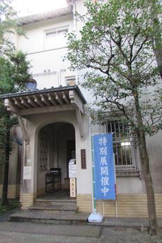 ①小田原文学館