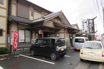 写真② 川魚料理店