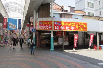 写真②川端商店街