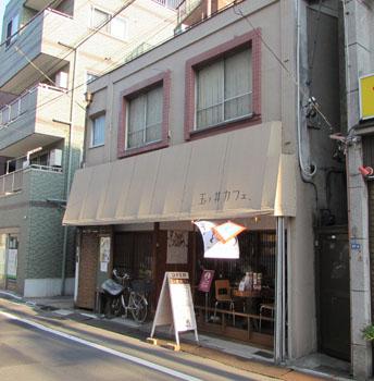 ①玉ノ井カフェ
