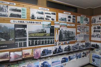 写真③まるで鉄道資料館