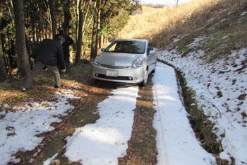 写真①雪道