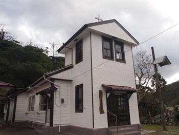 カトリック芦花部教会