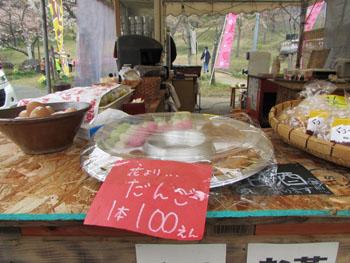 写真②桜祭りの露店