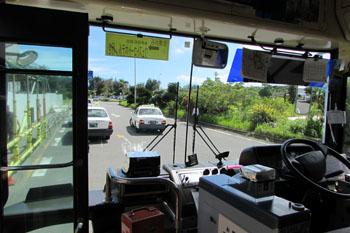 ②奄美空港からバスに乗る