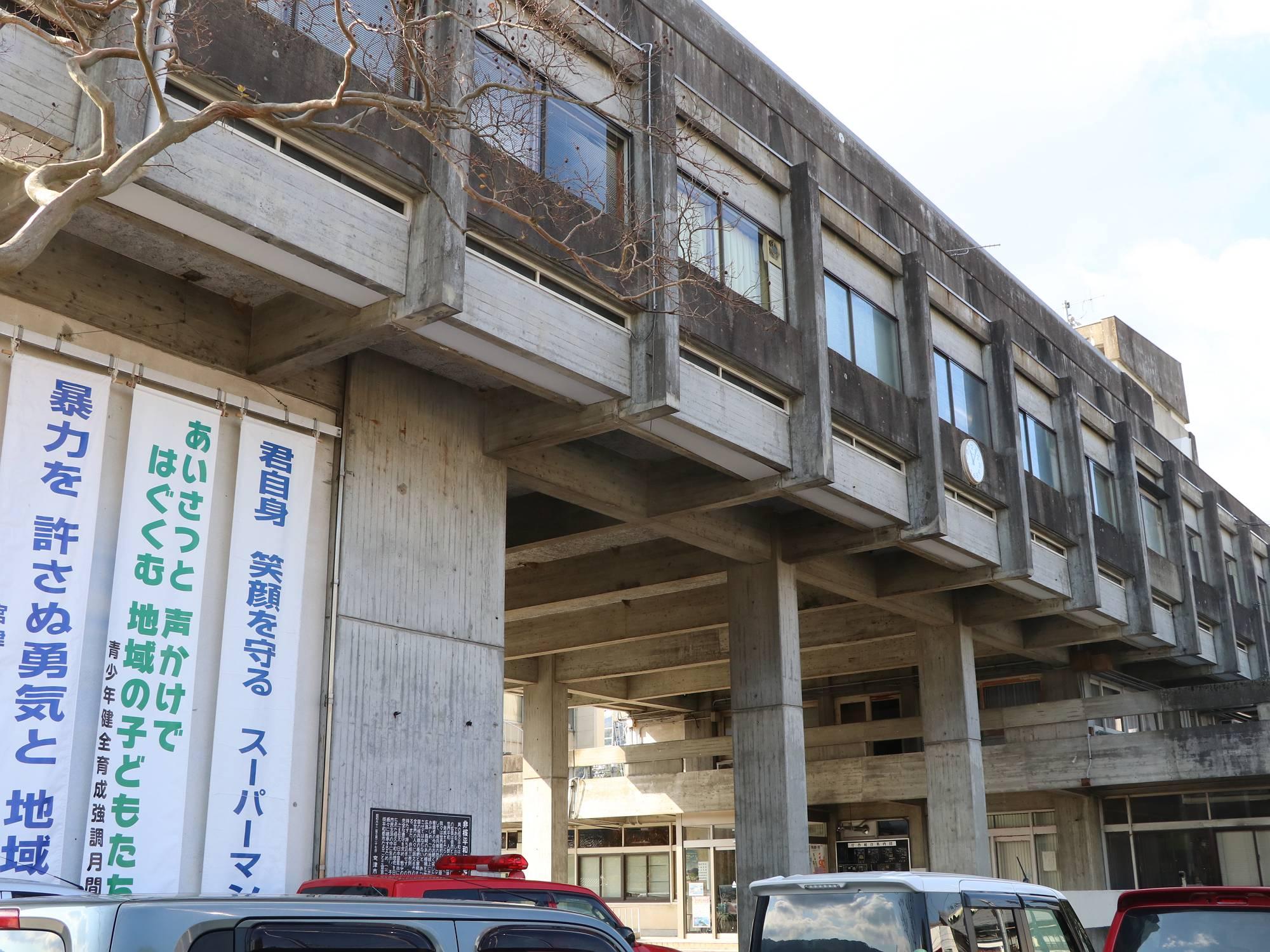 file70 宮津市役所