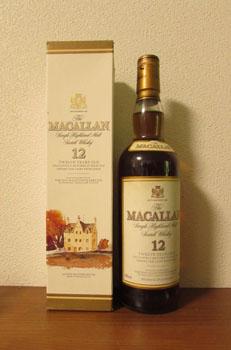 スコットランドで買ったウイスキー